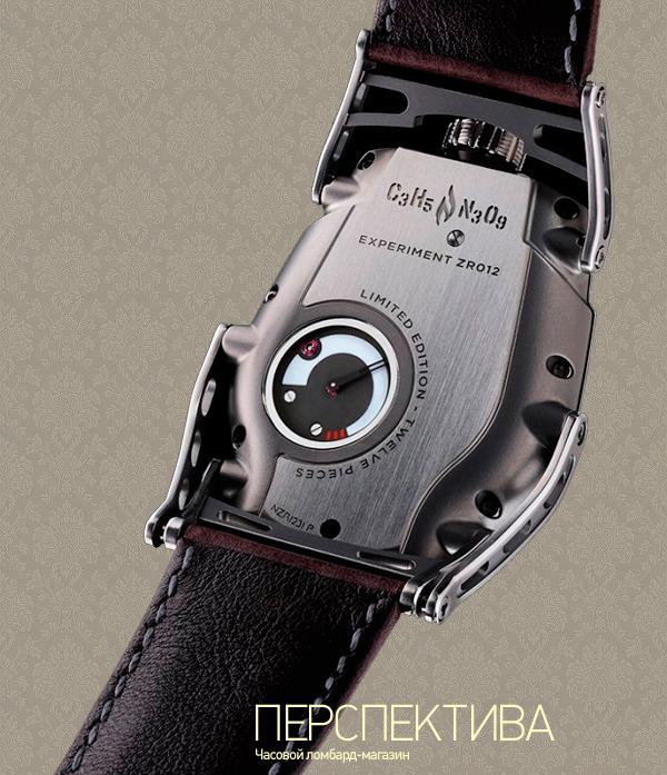 Мужские ломбард купить часы стоимость омега часы