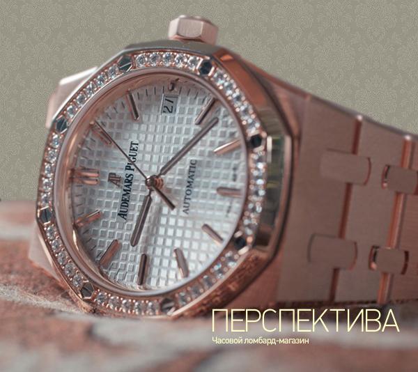 Часов ломбард женских citizen продать часы