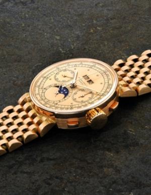 Позолоченные часы заложить часы заря продам ссср