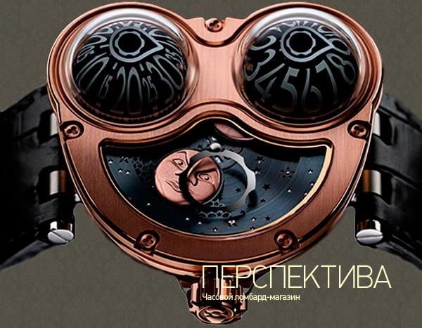 На звездной работы ломбард часы в зеленограде часы продать
