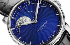 И ломбарды, в принимающие подмосковье часы швейцарские москве желтом продать ракета в часы корпусе